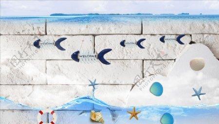 卡通贝壳海星背景墙图片