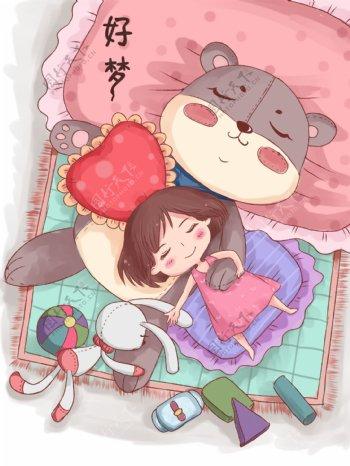 小清新卡通插画手绘女孩睡觉海报图片