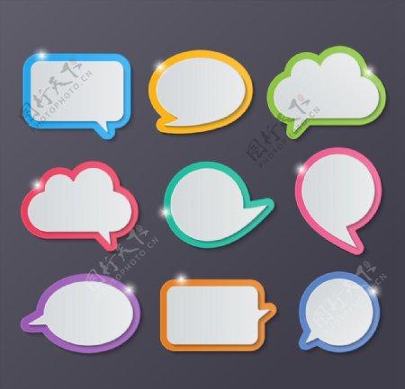 空白语言气泡图片