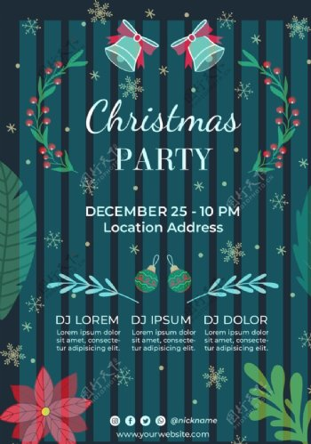圣诞节派对PSD海报图片