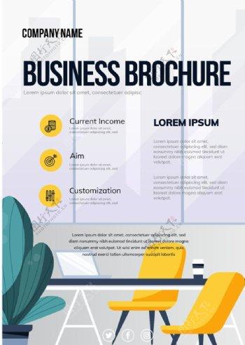 商业宣传册海报图片