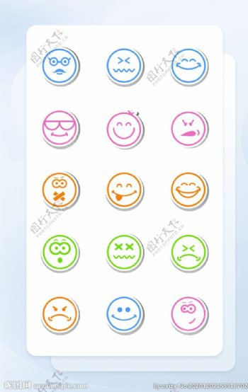 彩色线性表情包矢量图标图片