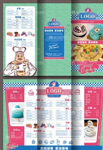 精美粉色蛋糕店产品介绍折页图片