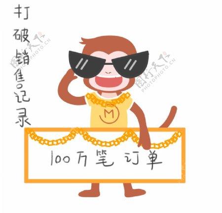 戴墨镜打破销售记录的猴子插画图片