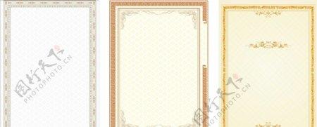荣誉证书授权证书模板图片