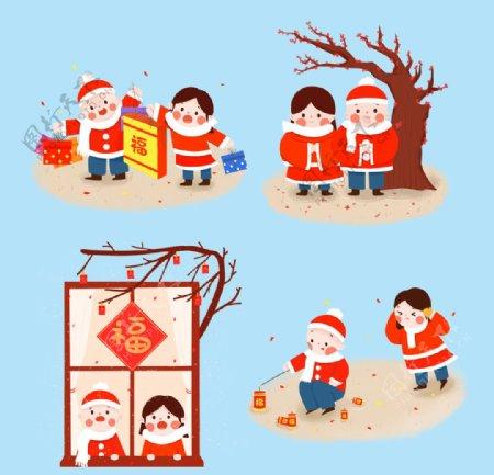 新年卡通人物图片