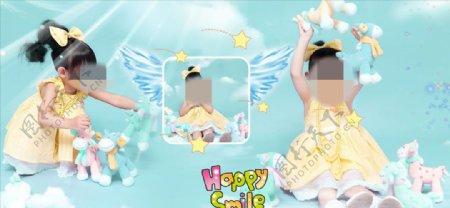 快乐的微笑周岁纪念册PSD模板图片