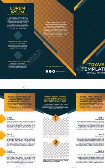 三折页模板图片
