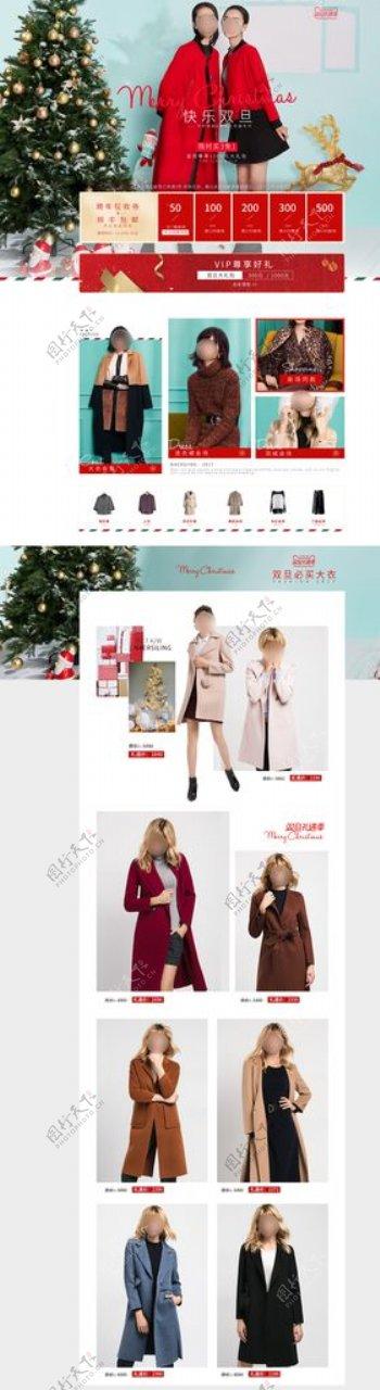 圣诞节页面设计图片