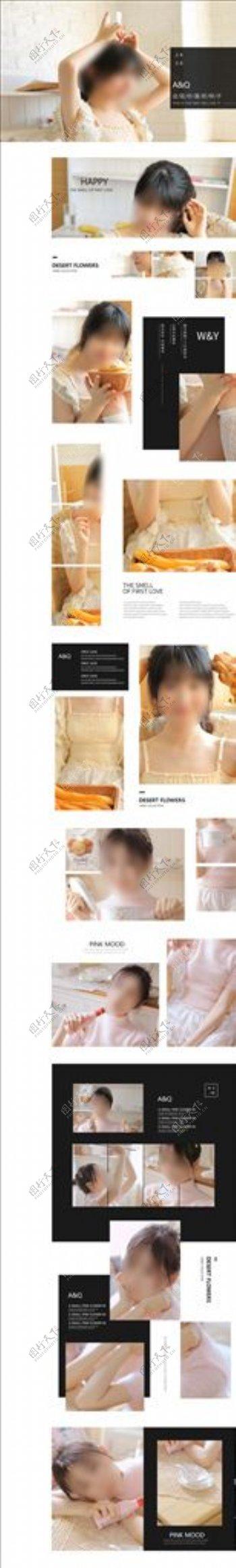 时尚女装首页图片