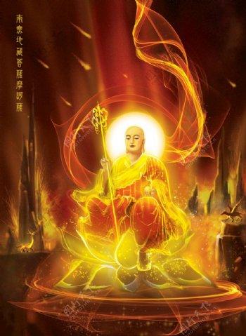 地藏菩萨高清法相图片