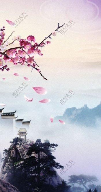 中国风H5背景图片