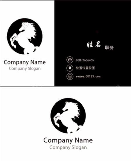 黑色商务名片图片