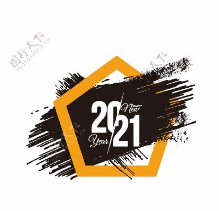 2021黄色数字图片