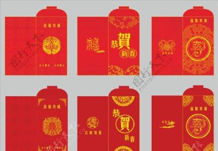 红包矢量素材图片