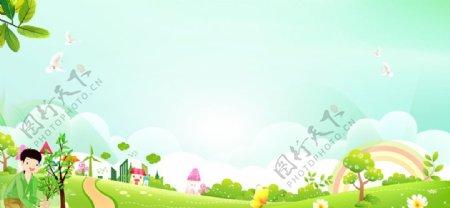 植树节蓝天白云背景图片