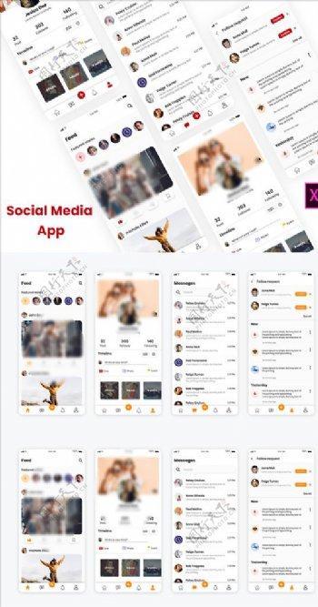 xd社交橙色白色红色UI设计首图片