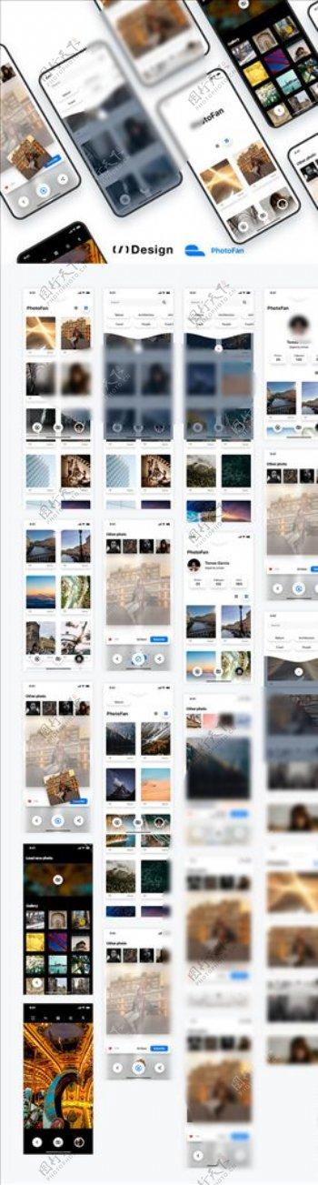 xd图片分享时尚蓝色UI设计首
