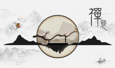 禅意新中式图片