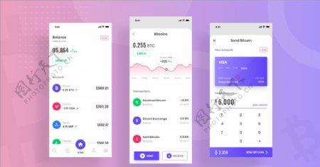 xd数字高端货币钱包紫色UI设图片