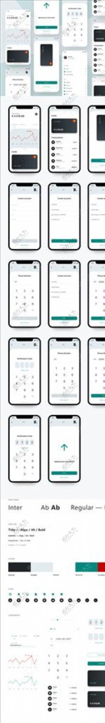 xd手机银行绿色UI设计数据页图片
