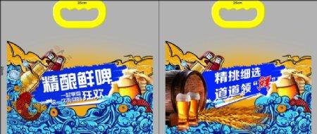 啤酒袋图片