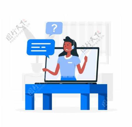 在线教育培训网络课程插画设计图片