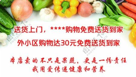 水果店名片卡片素材背景图片