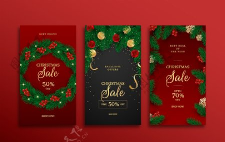 圣诞节活动质感海报微信设计图片