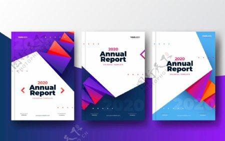 几何抽象简约商务时尚封面设计图片