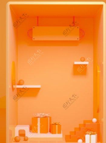 3D立体效果电商直播间背景图片