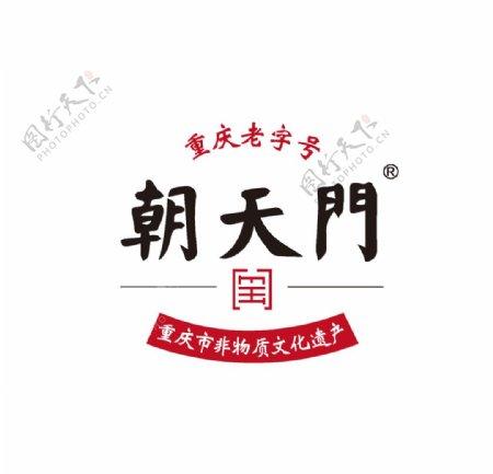朝天门火锅logo图片