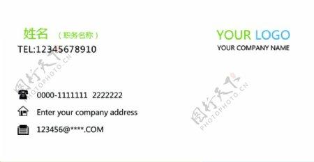 简约大气商务通用名片卡片图片