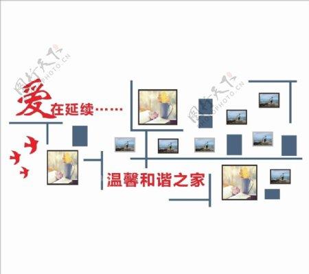 楼梯文化造型图片