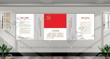 党建文化墙UV喷绘图片