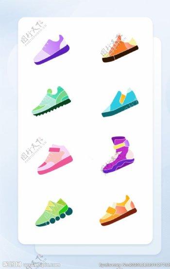 彩色面形运动鞋矢量icon图标图片