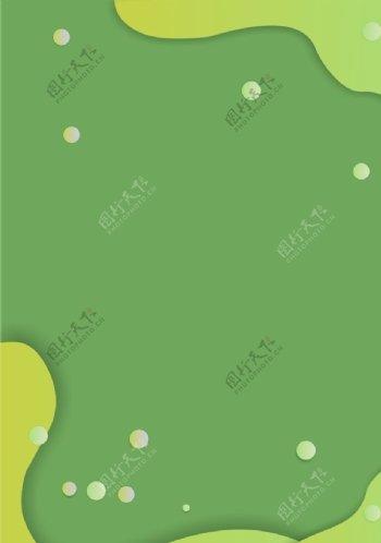 绿色绿背景绿色背景图片