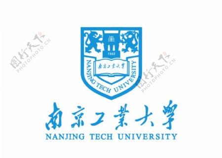 南京工业大学校徽LOGO图片