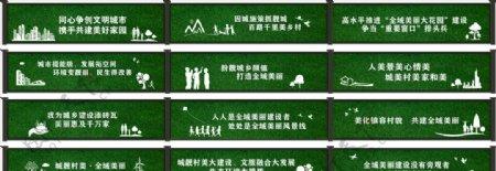 农村建设绿草皮图片