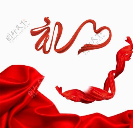 红色飘带图片