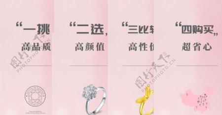 珠宝分类图片
