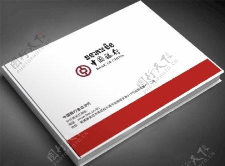 中国银行10周年纪念册封面封底图片