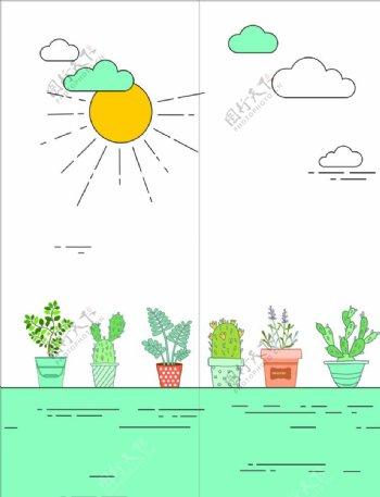 植物画面图片