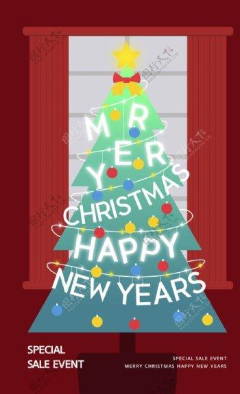圣诞树装饰背景海报图片