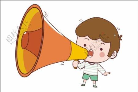 喊喇叭的男孩图片