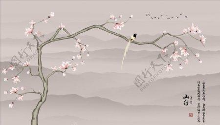 水墨画玉兰长尾鸟背景墙图片