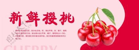 新鲜樱桃图片
