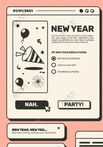 新年概念海报模板图片