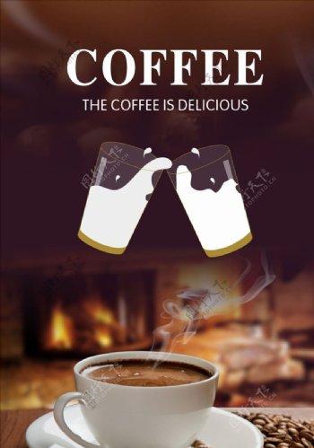 coffee咖啡图片