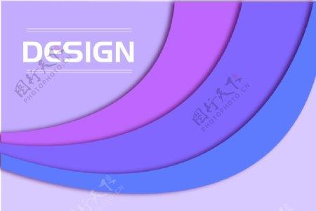 紫色渐变背景图片